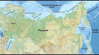 """""""Географическое положение России"""", §4 География 8 класс, Домогацких."""