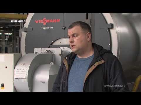 TVRivne1 / Рівне 1: В домівках рівнян гаряча вода зникне разом із опаленням?