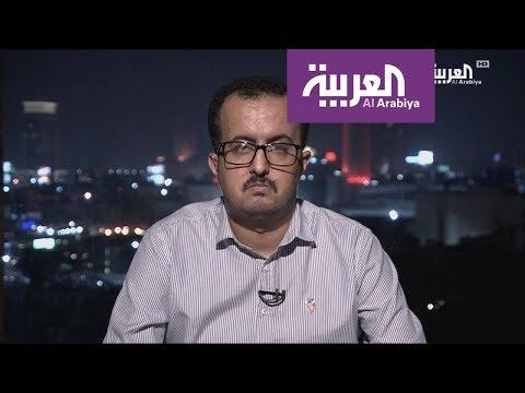 الحكومة اليمنية تتمسك بانسحاب حوثي غير مشروط من الحديدة  - نشر قبل 2 ساعة