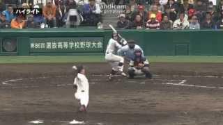 【センバツ・高校野球】 八戸学院光星vs横浜 ハイライト