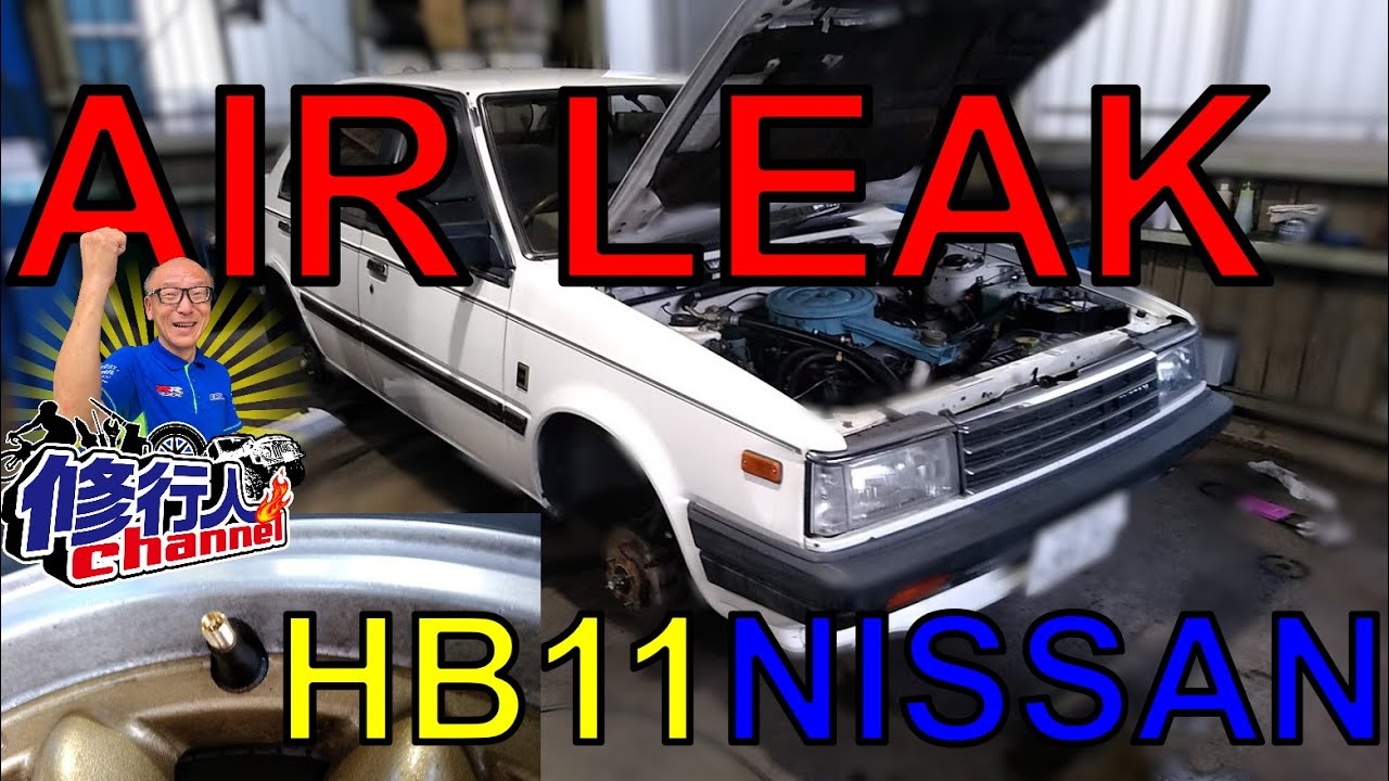 HB11 日産サニーのホイールバルブから微妙なエア漏れ NISSAN SENTRA Small amount of air leakage from the valve of the wheel