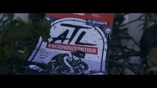 ATL x ACIDHOUZE Promo @ Екатеринбург - 10/12/16