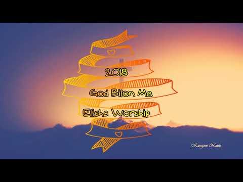 Elisha -  God Blon Mi (PNG 2018 Gospel)