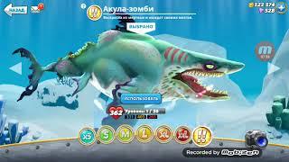 Новая акула акула зомби  игра про акул