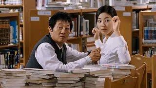 Sexy Teacher 2006