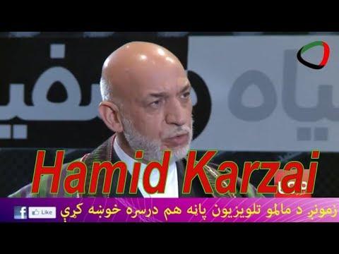 President Hamid Karzai | Interview | Malmo Tv