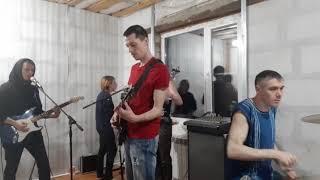 СВОБОДА112 -Секс и  рок- н- ролл (Год змеи cover)