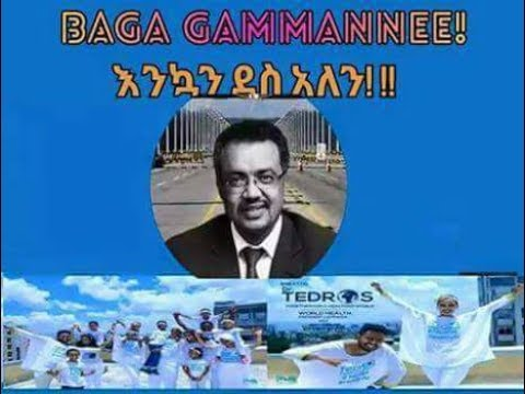 Ethiopian: Interview With Dr Tedros Adhanom - WHO DIRECTOR GENERAL