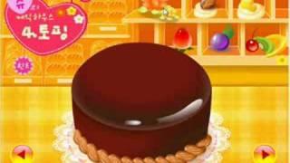 Sue's Cake House