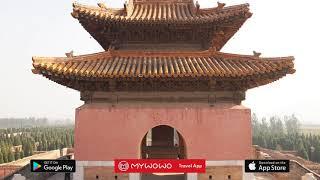 Ming–Gräber – Zhaoling–Grab – Peking  – Audioguide – MyWoWo Travel App