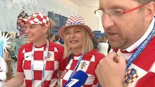 Президент Хорватии Колинда Грабор-Китарович: «Я люблю Сочи!» . Новости Эфкате