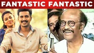 Super Star Rajinikanth Surprise call to Ratsasan Team