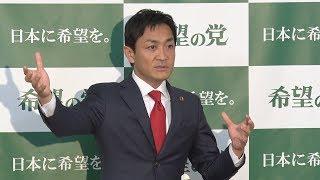 希望の党・玉木雄一郎代表が定例会見(2018年4月3日)