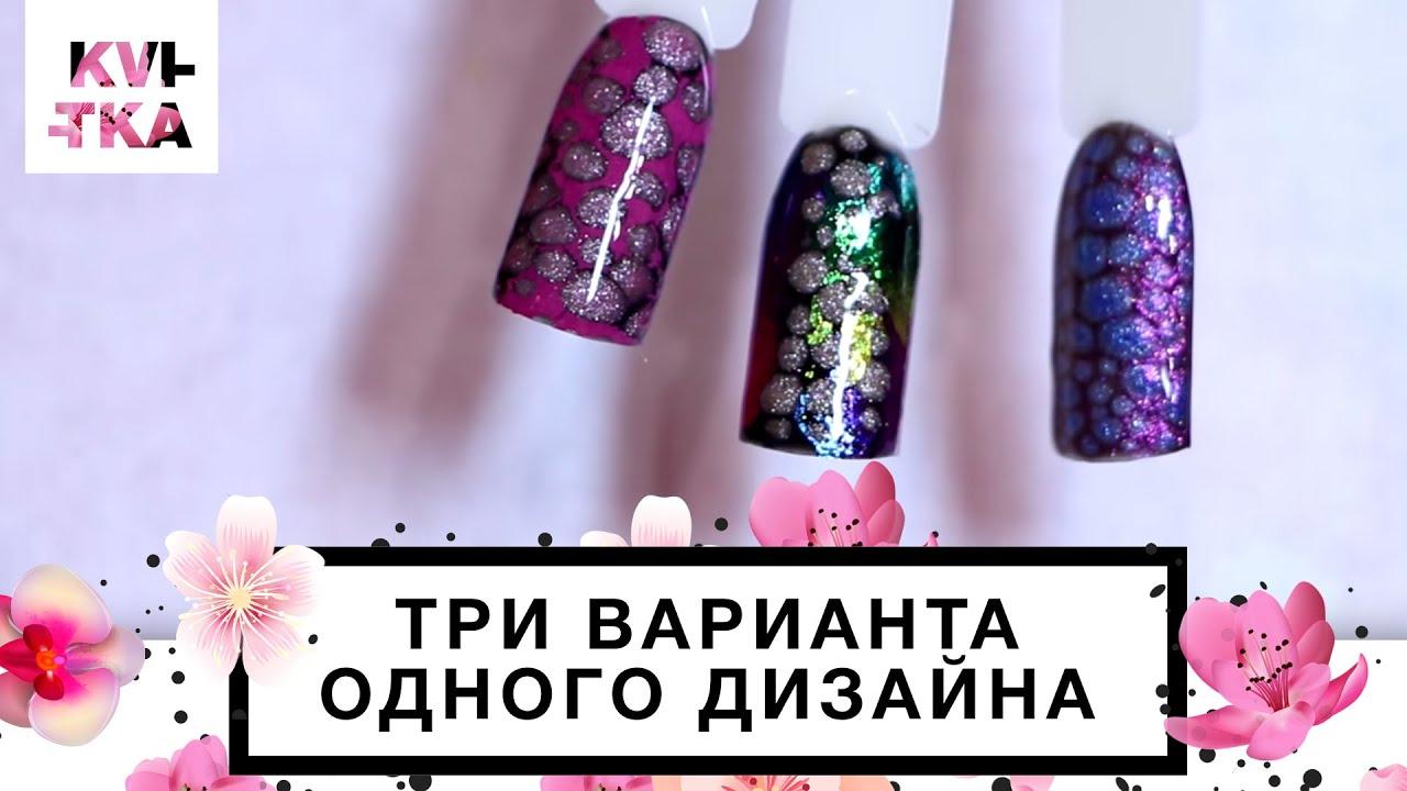 Как на ногтях сделать эффект капель