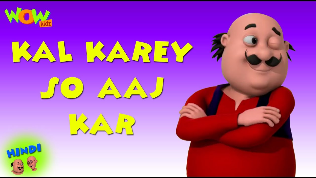 kal kare so aaj kar aaj kare so ab in hindi To quote sant kabir: kal kare so aaj kar, aaj kare so ab having outlined what task(s) you wish to accomplish, set a deadline having outlined what task(s) you wish to accomplish, set a deadline a job without a deadline is akin to a boat without a sail.