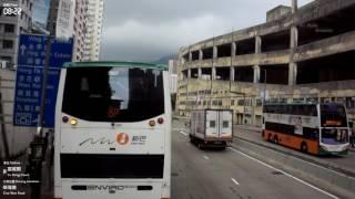 (HK) CTB 690 HU9075 @ 606X 小西灣