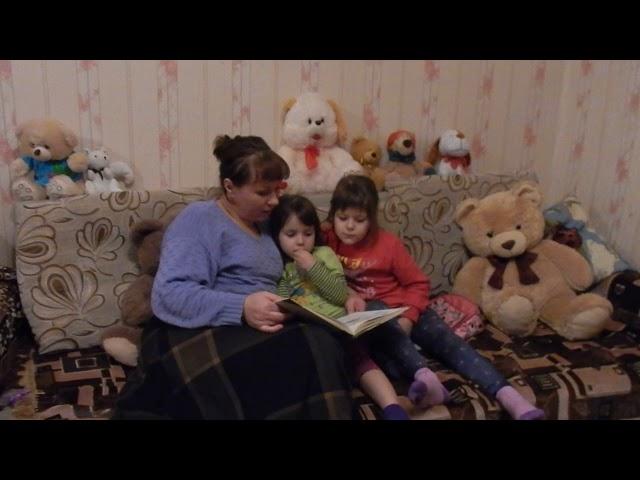 Изображение предпросмотра прочтения – «Семья Марущак» читает произведение «Пушок» Г.А.Скребицкого