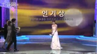 Moon Geun Young in Awards Ceremonies [fanmade]