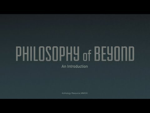 """Dean Hurley - """"Philosophy of Beyond: An Introduction"""" (Documentary) Mp3"""