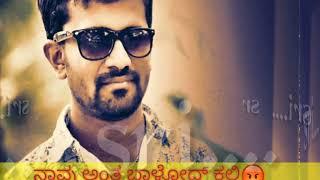 Kannada movie The villain songs I Am Villain