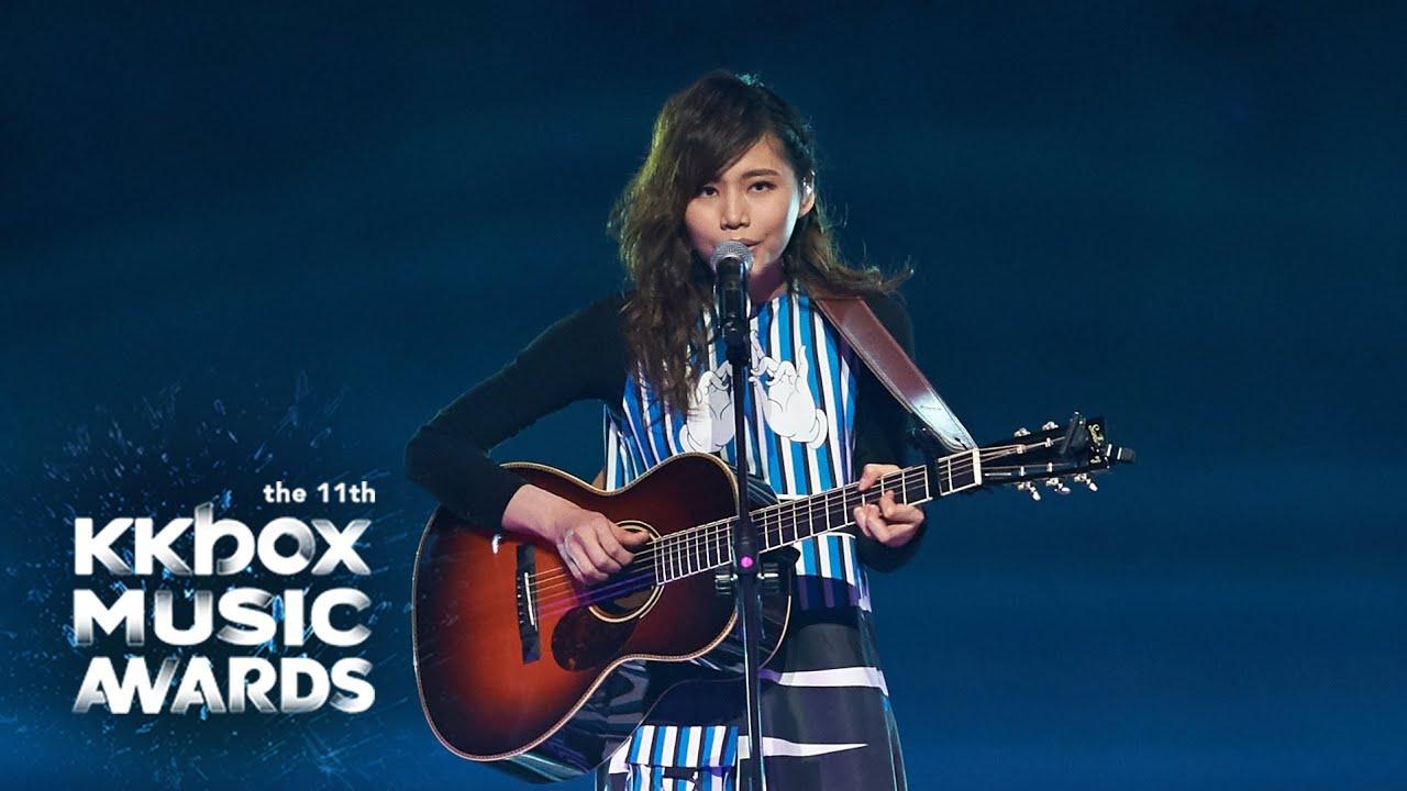 吳汶芳 Fang Wu - 孤獨的總和【第 11 屆 KKBOX 風雲榜 年度最佳新人】 - YouTube