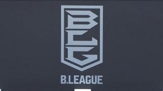 川崎ブレイブサンダースvs横浜ビー・コルセアーズ|B.LEAGUE EARLY CUP 2018 KANTO 5位決定戦