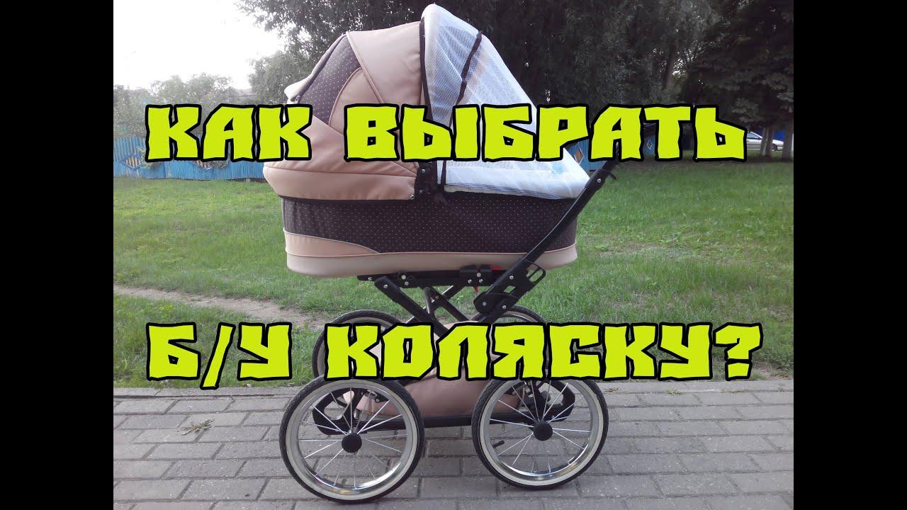 Коляска Lonex COSMO - YouTube