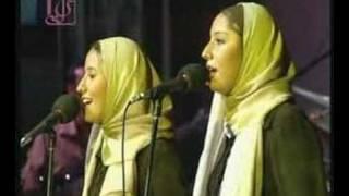 Arian Band - Gole Hamishe Bahar