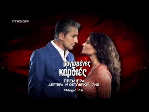 Karadayi Episode 37 English Subtitles