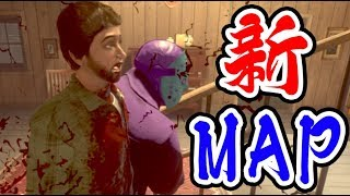 【新MAP】超狭いMAPなら『車脱出』めっちゃ簡単説 【 Friday the 13th: The Game 】 #30 thumbnail