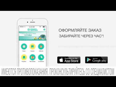 """Мобильное приложение """"Планета Здоровья"""""""
