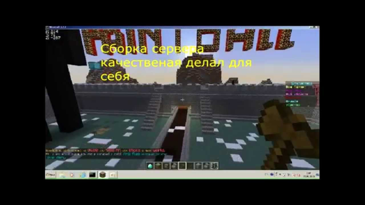 Сервера Minecraft 1.8 - monitoringminecraft.ru