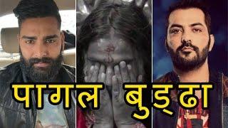 OMG Manu Punjabi Calls Baba Om Swami 'PAGAL BUDDHA'.. Video