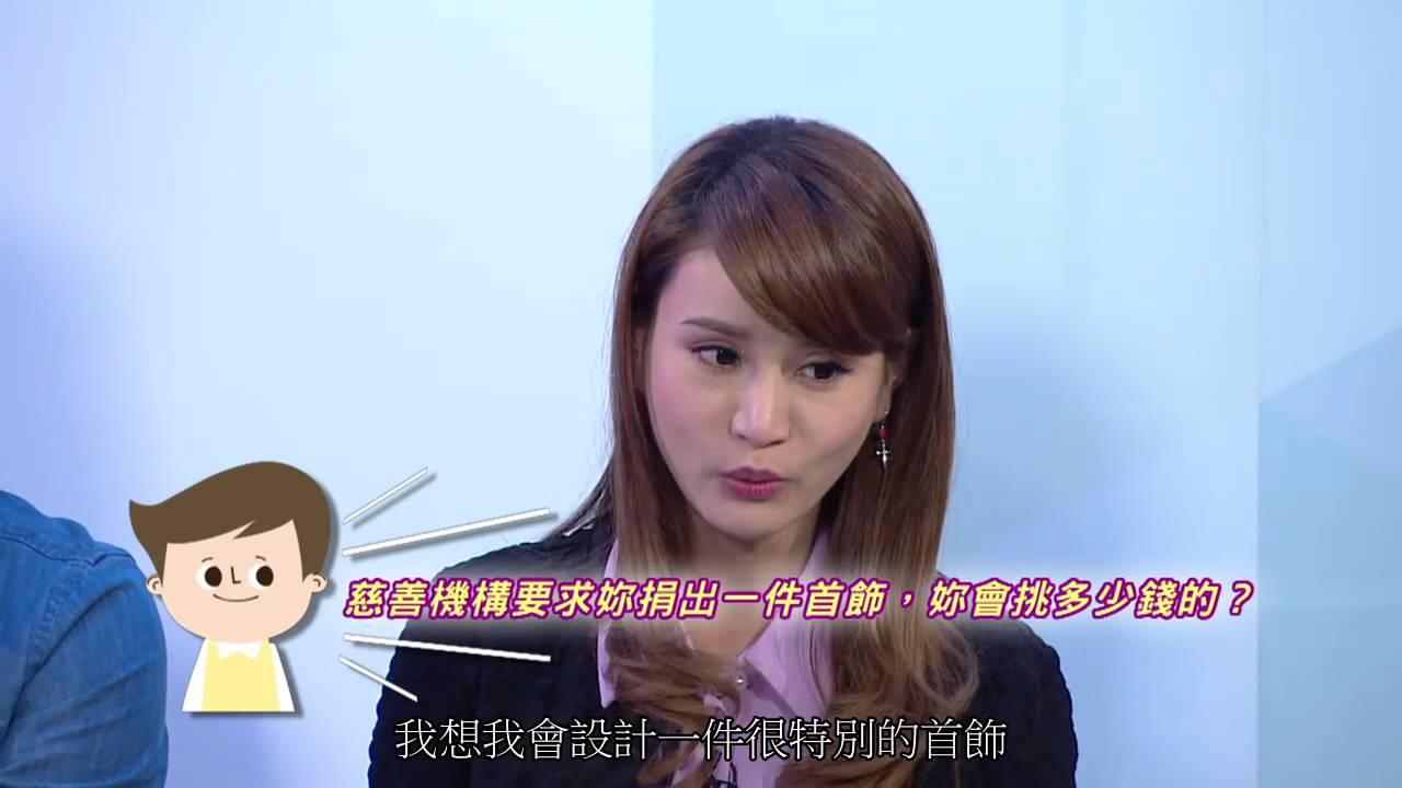 VIU TV《晚吹︰一大一路》 EP05 interview 18/5/2016 - YouTube