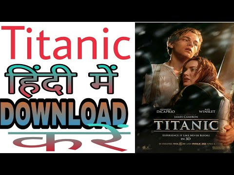 How to download Titanic Movie In Hindi Hd