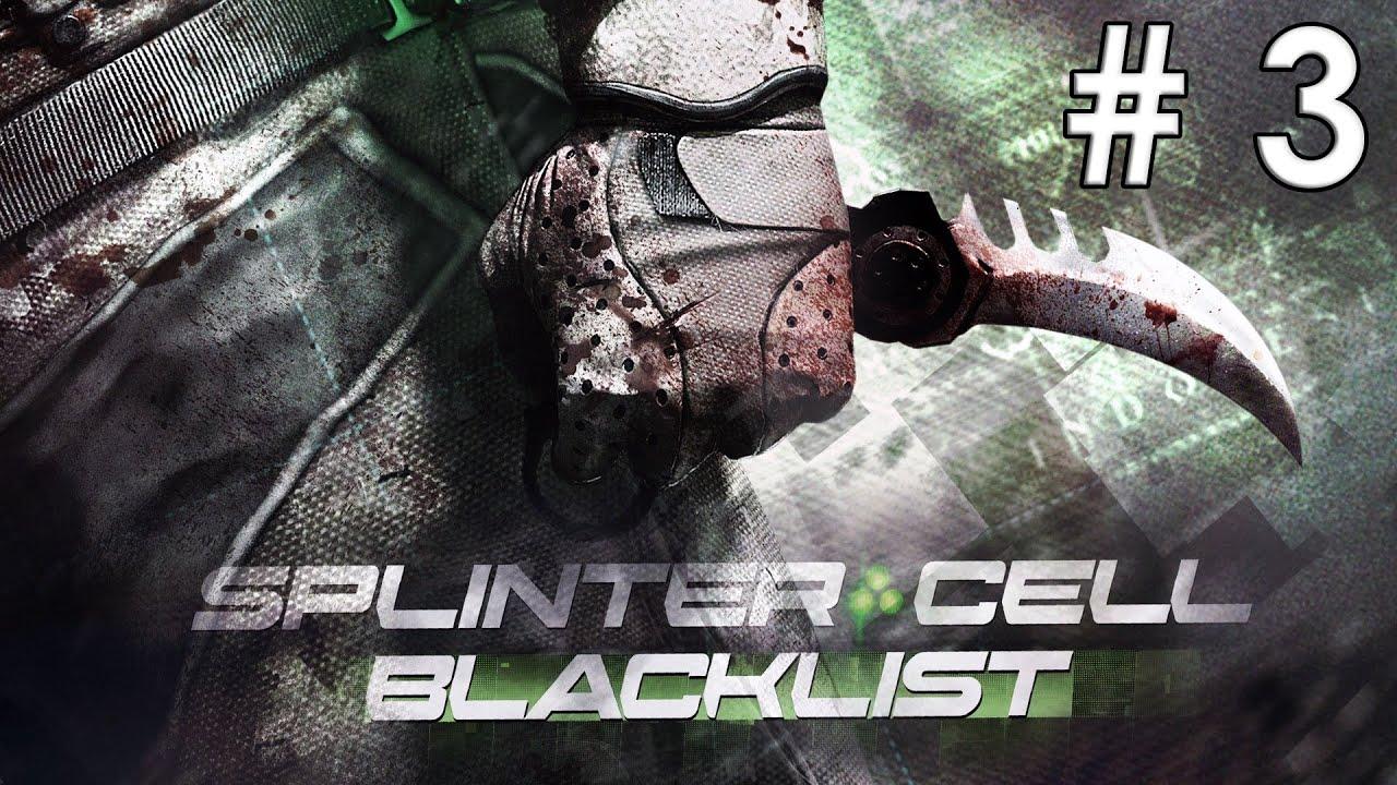 Splinter Cell Blacklist Gameplay PC Part 3 – Insurgent Stronghold
