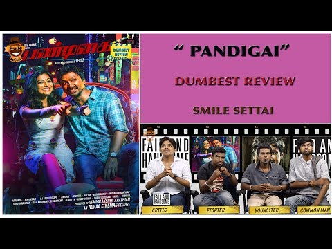 Pandigai Movie Review | Dumbest Review | Kreshna, Anandhi | Smile Settai