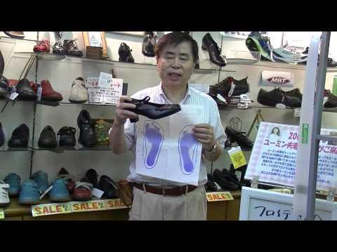 靴 オーダー 仕事履き 黒パンプス 足に合った私だけの靴 幅広でも大丈夫 和歌山 セミオーダーで自分の足に合う靴を