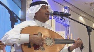 محمد عبده - وصلة حفل ال بقشان