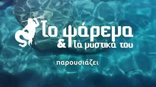 Παρουσίαση προϊόντος από Super Action Stores Cyprus