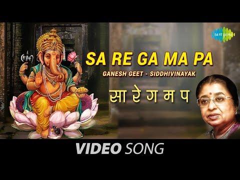 saregamapa-by-usha-mangeshkar---ganesh-geet---siddhivinayak---marathi-songs