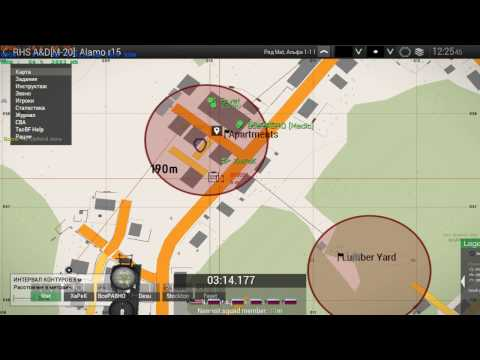 ARMA3: Tactical Battlefield