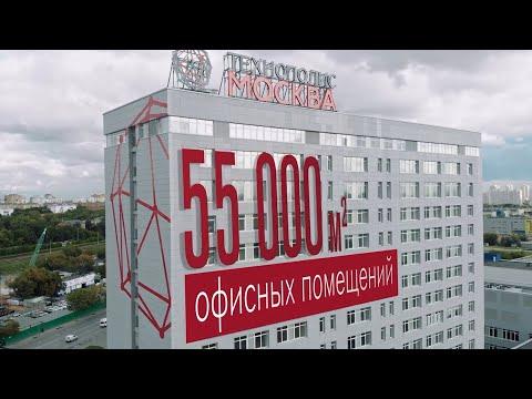 Презентационных ролик для ОЭЗ «Технополис Москва»