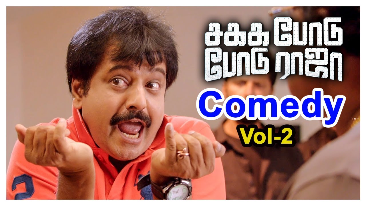 Download Sakka Podu Podu Raja Tamil Movie Comedy Scenes   Part 2   Santhanam   Vaibhavi Shandilya