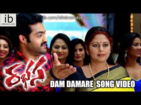 Rabhasa Dam Damare song video. - idlebrain.com