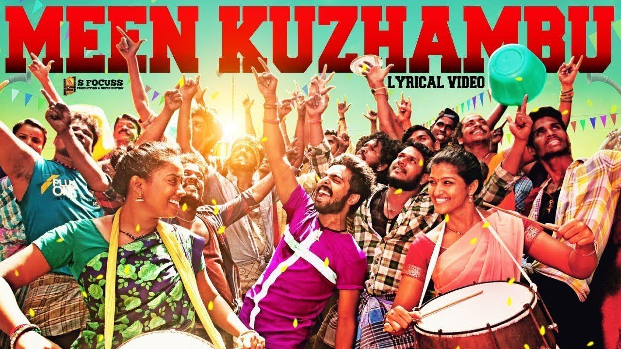 Meen Kuzhambu Song Lyrical Video | Kuppathu Raja | G.V. Prakash Kumar | R. Parthiban | Poonam Bajwa