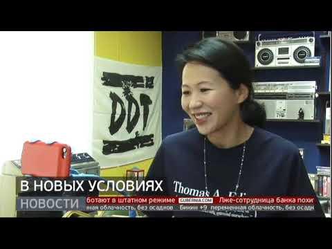 В новых условиях. Новости. 31/03/2020. GuberniaTV