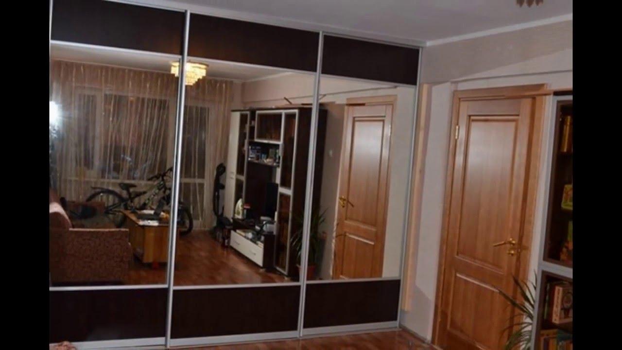 Встроенный шкаф купе с зеркальными дверями на заказ - YouTube