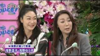 20131001 浅野ゆう子 検索動画 6