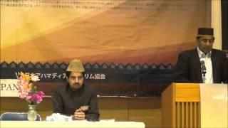 Nazm by Muhammad Asif Iqbal